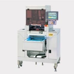 Otomatik Paketleme Makineleri